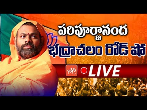 Paripoornananda Swami Road Show LIVE | Telangana BJP Election Campaign in Bhadrachalam | YOYO TV