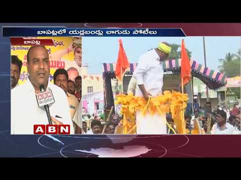 Bullock Cart Racing Competition at Guntur District | ABN Telugu