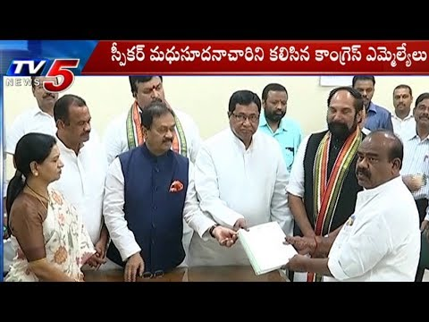 T-Congress Leaders Meet With Speaker Madhusudhan Reddy Over MLAs Suspension Issue | TV5 News