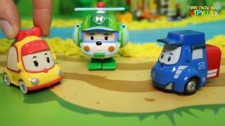 Робокар Поли - детские мультики с машинками робокар.