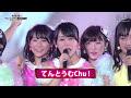 """【Full HD 60fps】 てんとうむChu! """"ダンシ""""は研究対象 (2015.06.06 LIVE)"""