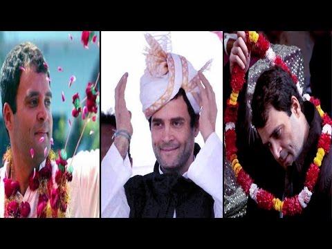 आखिरकार तय हुई राहुल गांधी की शादी…! | Rahul Gandhi All Set To Tie The Nuptial Knot