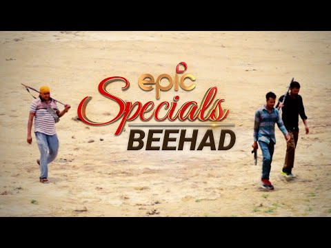 Beehad - Promo #EPICSpecial | EPIC Channel