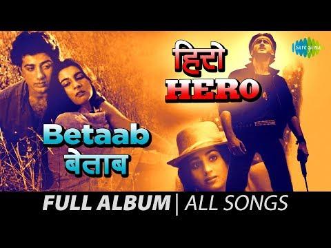 Bollywood Best Movie Songs Jukebox | Hero & Betaab | Audio Jukebox video