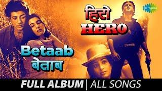 download lagu Best Romantic Hindi Songs Jukebox  Jab Hum Jawan gratis