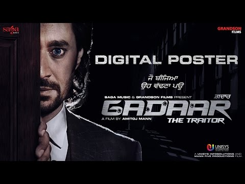 Gaddar - The Traitor | Digital Poster | Harbhajan Mann | Latest...