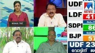 Vengara election - discussion  | Manorama News