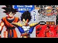 غوكو وفيجيتا الاضافة الجديدة لدراغون بول فايترز Dragon Ball Fighterz mp3
