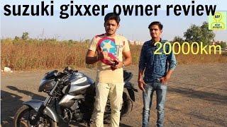 suzuki gixxer owner review ||complete 20000km||