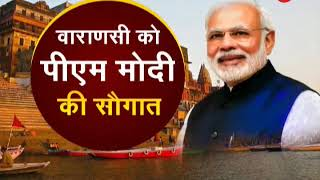 PM Modi in Varanasi today, to announce key projects