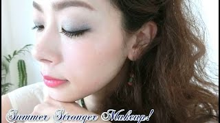 LANCOMEの限定パレット使用!ブルーを使った夏の攻めメイク!- Summer Stronger Makeup! with Blue Colors -