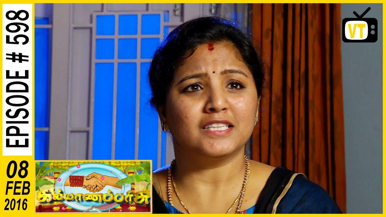Kalyana Parisu | Tamil Serial | Episode 598 | 08/02/2016