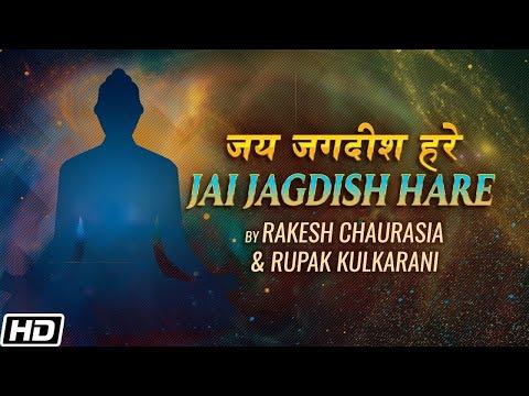 Jai Jagdish Hare - Divinity - Rakesh Chaurasia video