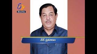 6 AM   Ghantaravam   News Headlines   16th January 2019   ETV Telangana