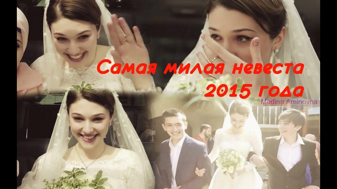 Laila bella wedding