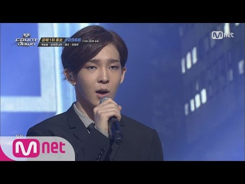[STAR ZOOM IN] Winner Debut Song 'Empty' 160512 EP.84
