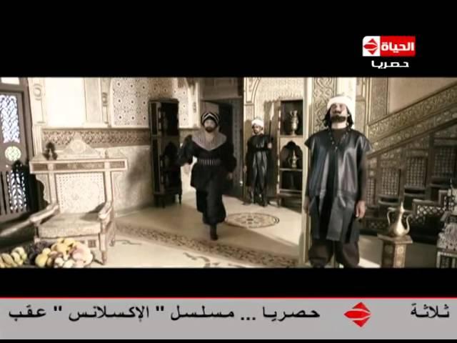 مسلسل فيفا أطاطا - الحلقة ( 26 ) السادسة والعشرون / بطولة محمد سعد - Viva Atata Series Ep26