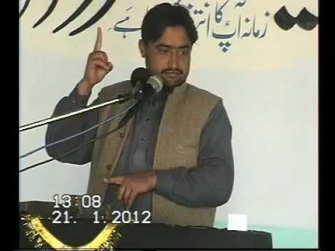 Zakir Syed Alamdar Shas Matam O Majlis Bhilomar 26 Safar 2012.mpg video