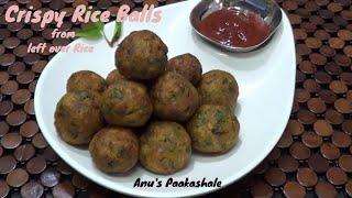 Crispy Rice balls from left over Rice/Crispy Rice Balls/Snacks Recipe