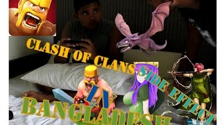 Clash of Clan (COC) funny video | Bangla funny video 2016 | Clash of clans prank