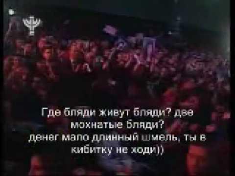 blyadi-karaoke