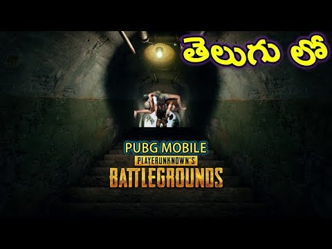 Funny Water Dinner PUBG MOBILE Telugu Commentary | TeluguGamer is With Subs Benfit Pulihora Dinner