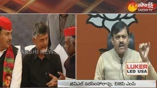 BJP MP GVL Narasimha Rao Press Meet in Delhi | Slams Chandrababu