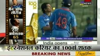 Sachin Tendulkar Scores 100th Century