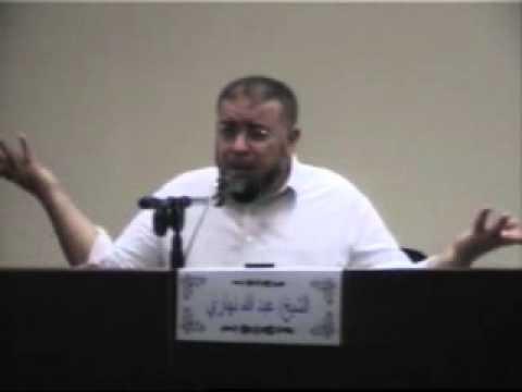 نحن والقرآن عبد الله نهاري