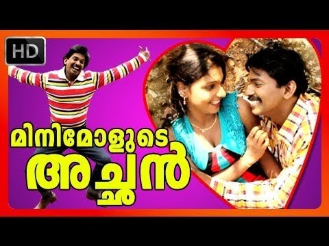 Minimolude Achan Full Malayalam Movie 2014 | Santhosh Pandit | Comedy Action Malayalam Movie 2014 video