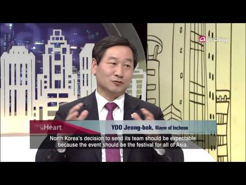 Heart to Heart-About the participations of North Korea   인천아시아게임 북한 선수들의 참가에 관해서