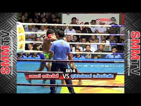 แสงมณี vs ซุปเปอร์แบงค์ / Sangmanee vs Superbank | 6 พ. ย. 56