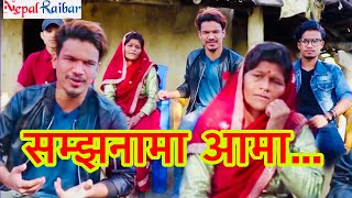 Rabi Oad ??? ????? ???? ?????? ??????? ?????? ????? ! Nepal Idol/Ravi Oad with his Family Ep 1