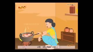 Bengali Nursery Rhymes jachchey khoka mamar bari
