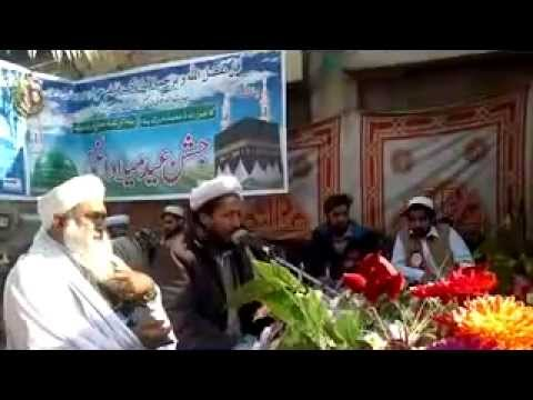 Ihsan Ullah Haseen video