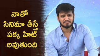 Nikhil Siddhartha Speech @ Swasa Movie Opening Video