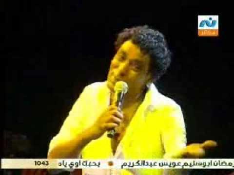 Mohamed Mounir - so ya so  - Cazabianca -  Mshwar Mounir
