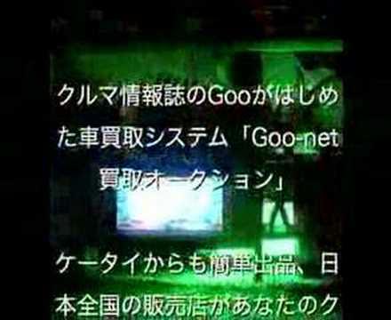 http://i.ytimg.com/vi/4NUZZ8g0nXs/0.jpg