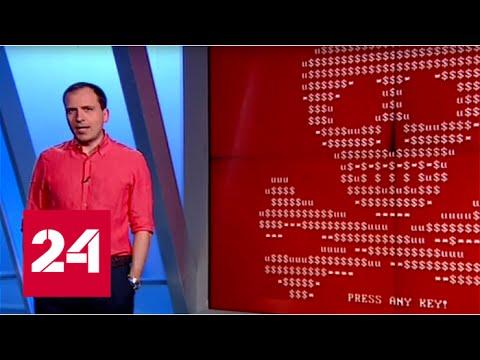 Агитпроп авторская программа Константина Семина. Последний выпуск от 01.07.17