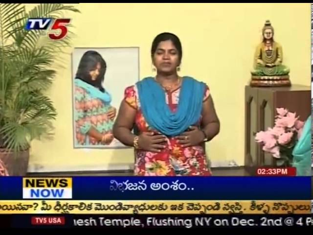 Snehita - Special Program on Health Tips For Pregnancy Ladies (TV5)