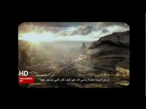 Prophet Muhammad's Marriage to 9 Years Old A'aishah
