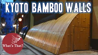 What's That? ★ Bamboo Walls 日本の何コレ 4 犬矢来