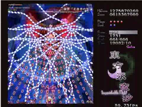 Touhou 08 - Imperishable Night Extra Stage Clear