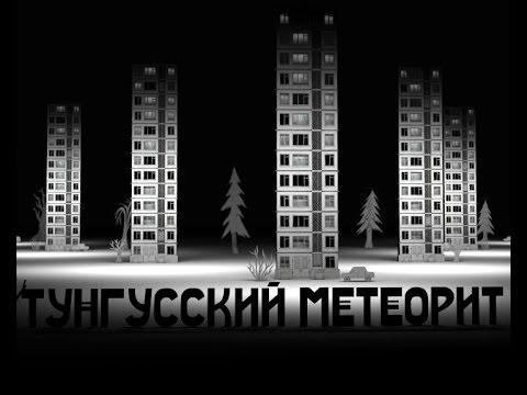 Соломенные еноты - Диверсантка