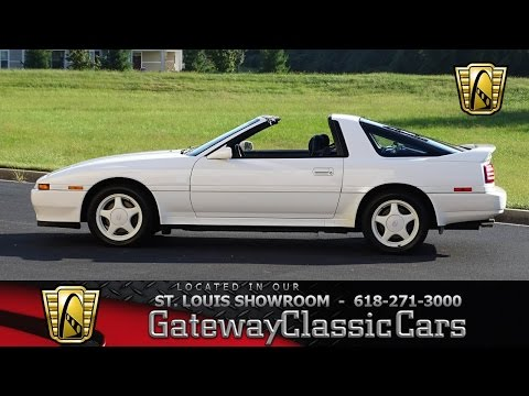 1991 Toyota Supra Turbo Stock #7048 Gateway Classic Cars St. Louis Showroom