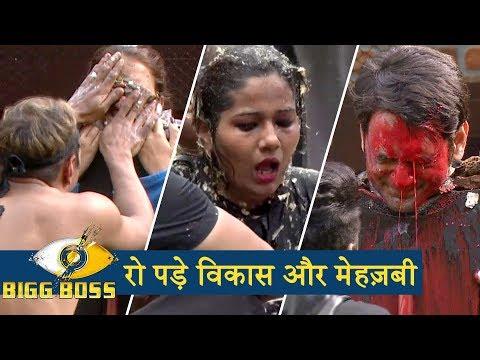 download lagu Bigg Boss 11  Contestants Torture Vikas - Mehjabi gratis