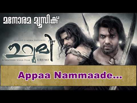 Appaa Nammaade | Urumi video