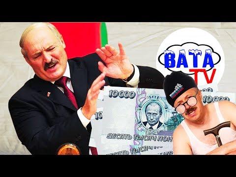 Как Россия крайнего по пенсиям искала