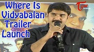 Where Is Vidyabalan Movie Trailer Launch || Prince || Sampoornesh Babu