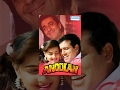andolan-hindi-full-movies-sanjay-dutt-govinda-mamta-kulkarni-bollywood-popular-movie